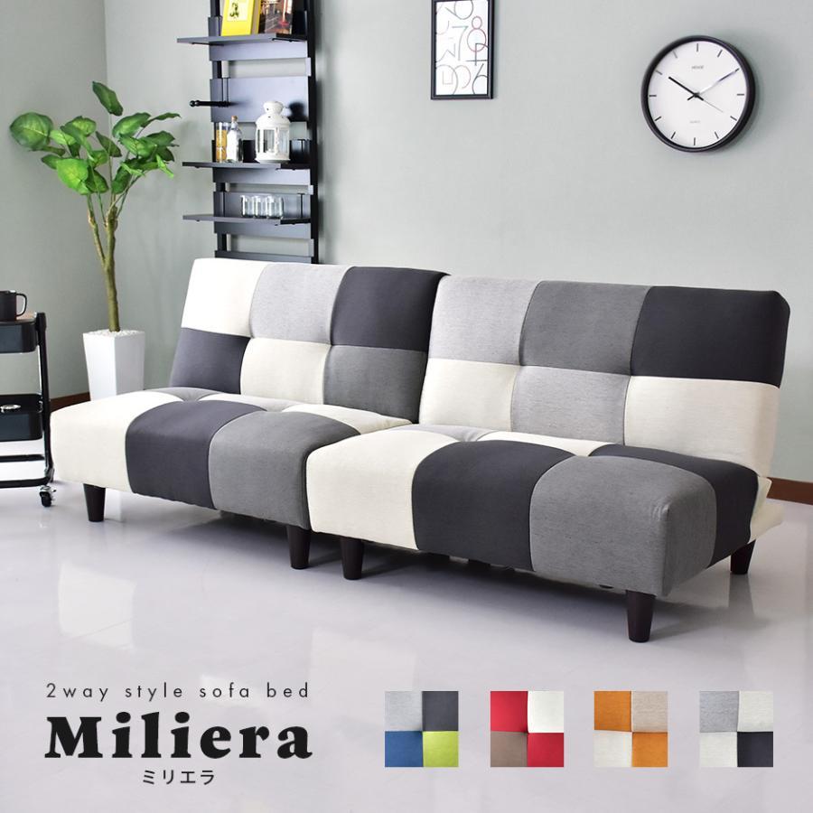 ソファ ソファベッド コンパクト ソファーベッド 2人掛け ソファー 安い 安い ミリエラキャッシュレス還元 北欧