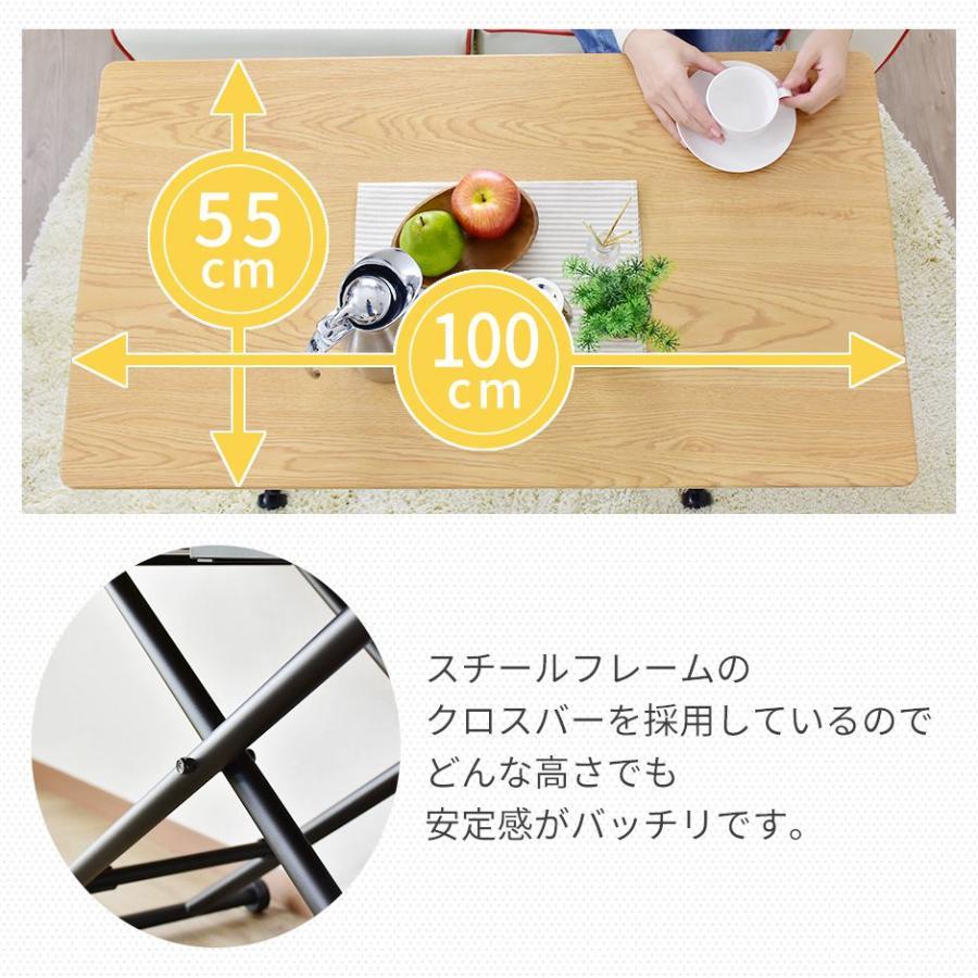 昇降テーブル 大理石風 おしゃれ ガス圧 リフトテーブル 幅100cm 昇降式 テーブル ミランダ100×55 北欧 プレゼント grazia-doris 11