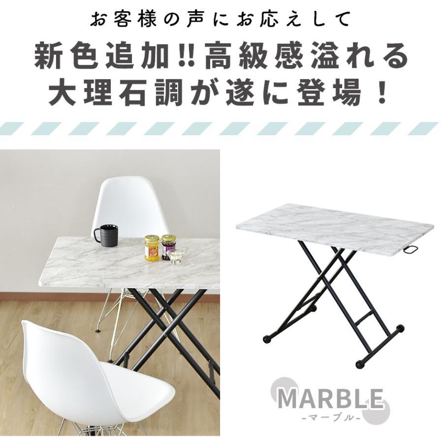 昇降テーブル 大理石風 おしゃれ ガス圧 リフトテーブル 幅100cm 昇降式 テーブル ミランダ100×55 北欧 プレゼント grazia-doris 03