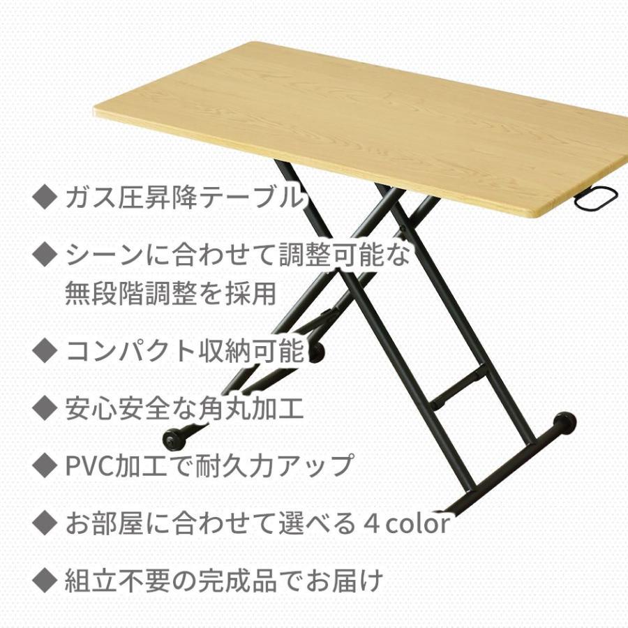 昇降テーブル 大理石風 おしゃれ ガス圧 リフトテーブル 幅100cm 昇降式 テーブル ミランダ100×55 北欧 プレゼント grazia-doris 04