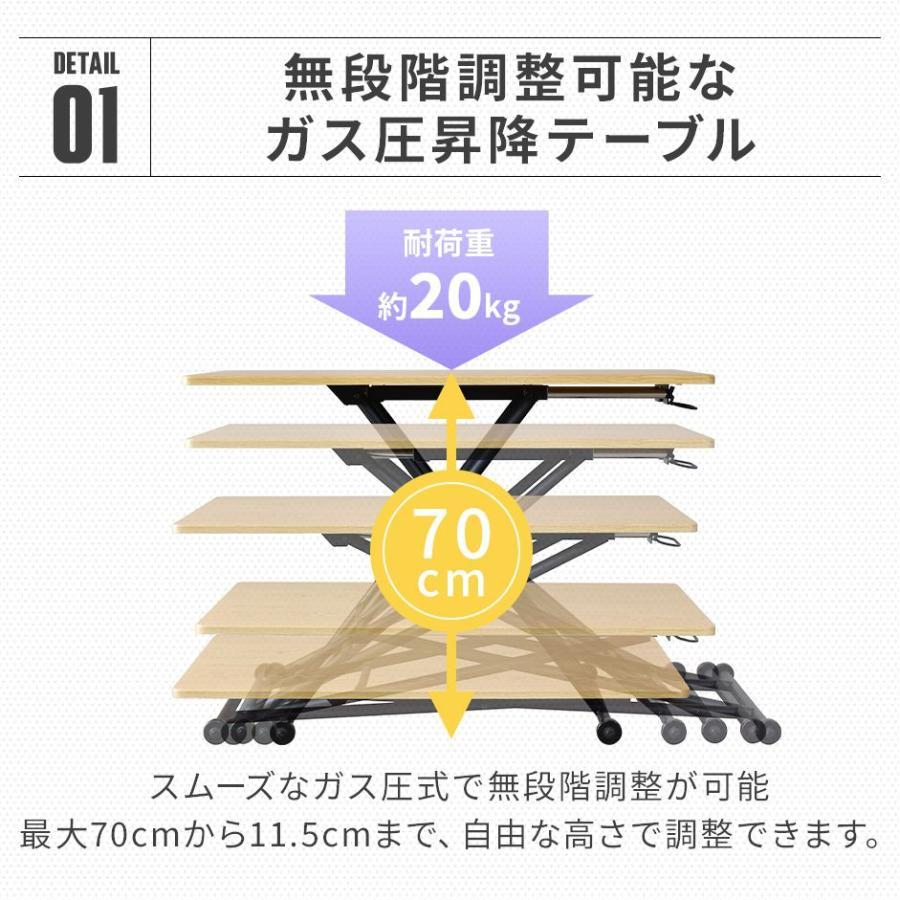 昇降テーブル 大理石風 おしゃれ ガス圧 リフトテーブル 幅100cm 昇降式 テーブル ミランダ100×55 北欧 プレゼント grazia-doris 06