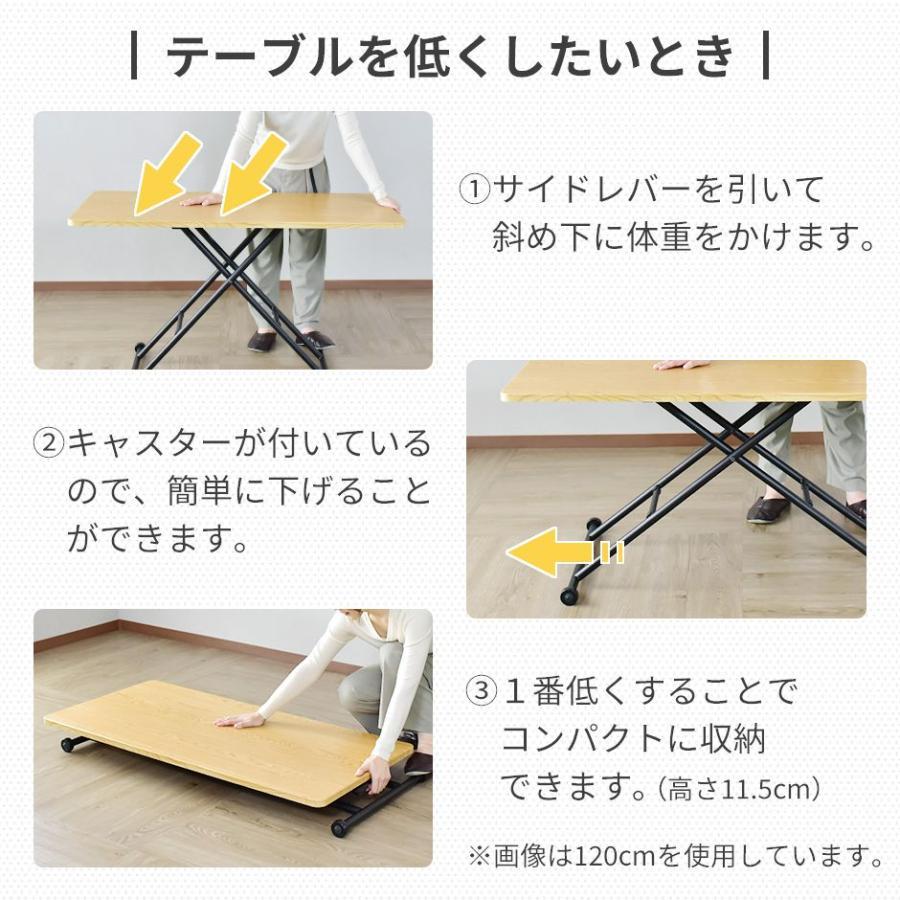 昇降テーブル 大理石風 おしゃれ ガス圧 リフトテーブル 幅100cm 昇降式 テーブル ミランダ100×55 北欧 プレゼント grazia-doris 09