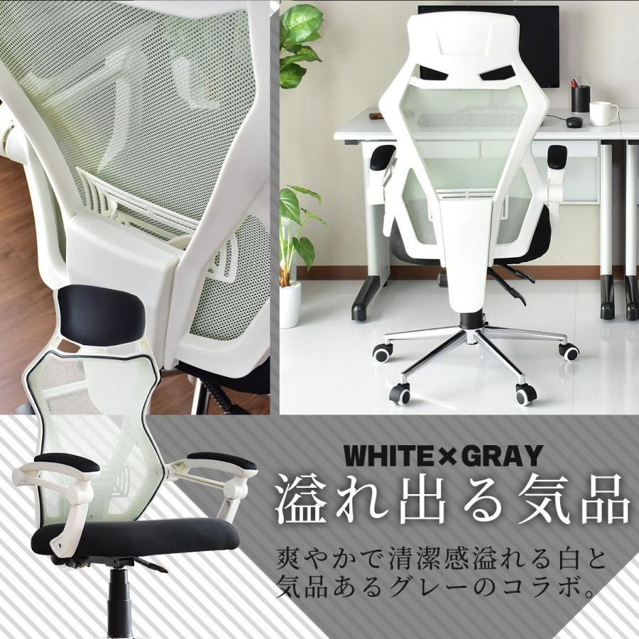 チェアー おしゃれ ゲーミング ハイバック メッシュ オフィス 幅65 肘掛付き デスクチェア パソコンチェア オード プレゼント grazia-doris 14