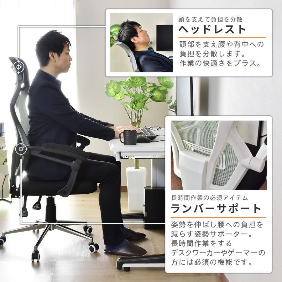 チェアー おしゃれ ゲーミング ハイバック メッシュ オフィス 幅65 肘掛付き デスクチェア パソコンチェア オード プレゼント grazia-doris 06