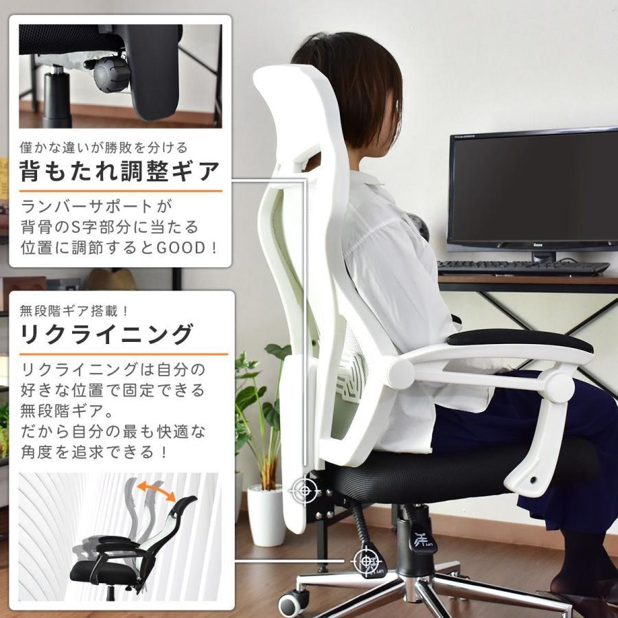 チェアー おしゃれ ゲーミング ハイバック メッシュ オフィス 幅65 肘掛付き デスクチェア パソコンチェア オード プレゼント grazia-doris 09