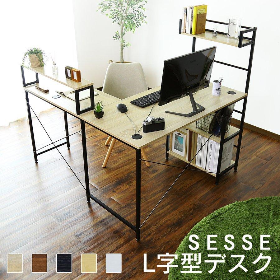 デスク おしゃれ ゲーミング ラック パソコン オフィス 省スペース PC 収納 学習 勉強 机 つくえ セス 北欧 プレゼント grazia-doris