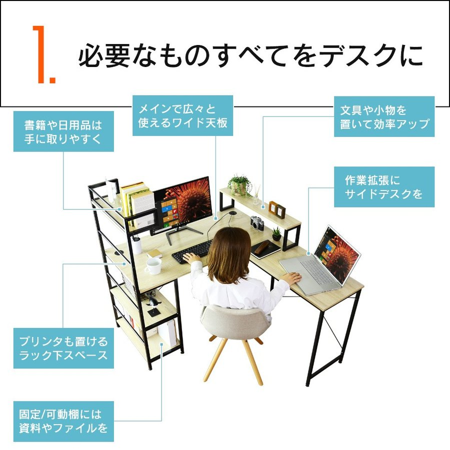 デスク おしゃれ ゲーミング ラック パソコン オフィス 省スペース PC 収納 学習 勉強 机 つくえ セス 北欧 プレゼント grazia-doris 11