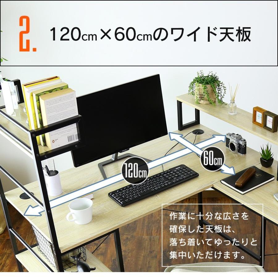 デスク おしゃれ ゲーミング ラック パソコン オフィス 省スペース PC 収納 学習 勉強 机 つくえ セス 北欧 プレゼント grazia-doris 15