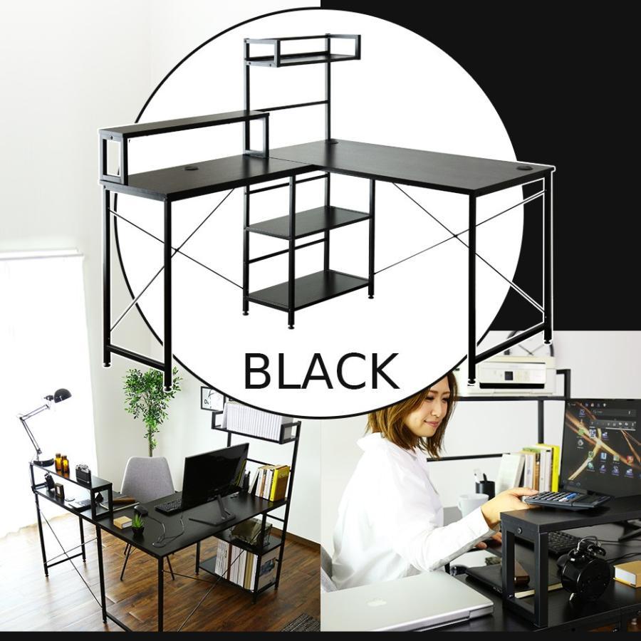 デスク おしゃれ ゲーミング ラック パソコン オフィス 省スペース PC 収納 学習 勉強 机 つくえ セス 北欧 プレゼント grazia-doris 04