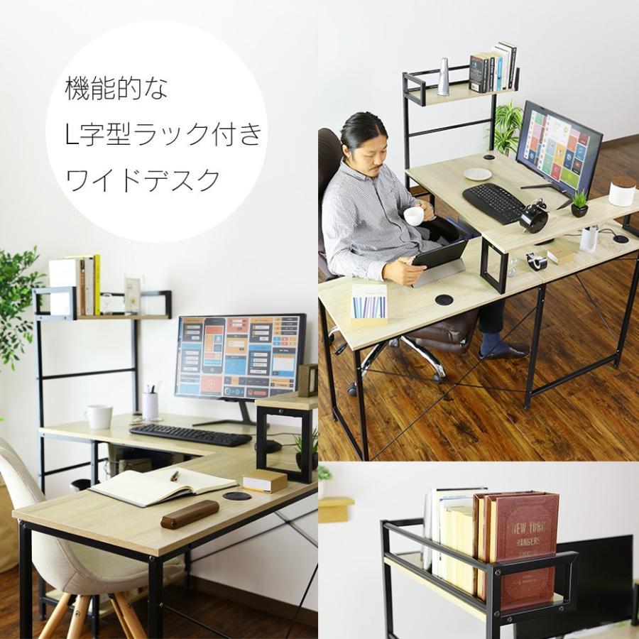 デスク おしゃれ ゲーミング ラック パソコン オフィス 省スペース PC 収納 学習 勉強 机 つくえ セス 北欧 プレゼント grazia-doris 08