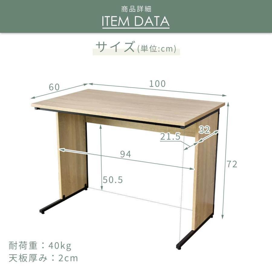 パソコンデスク オフィスチェア セット デスク チェア 在宅 テレワーク 木製 上下昇降 おしゃれ デザイナーズ コンパクト 北欧 エバンス100cm チェスター|grazia-doris|08