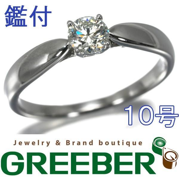 上等な ティファニー 10号 リング ハーモニー 指輪 VS1 ダイヤ ダイヤモンド 0.25ct G VS1 3EX ハーモニー Pt950/プラチナ 10号 鑑定書BLJ, エムールライフ:5adb6b1e --- airmodconsu.dominiotemporario.com
