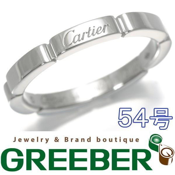 正規 カルティエ リング 指輪 マイヨンパンテール K18WG 54号BLJ, ナカツガワシ f2238f22