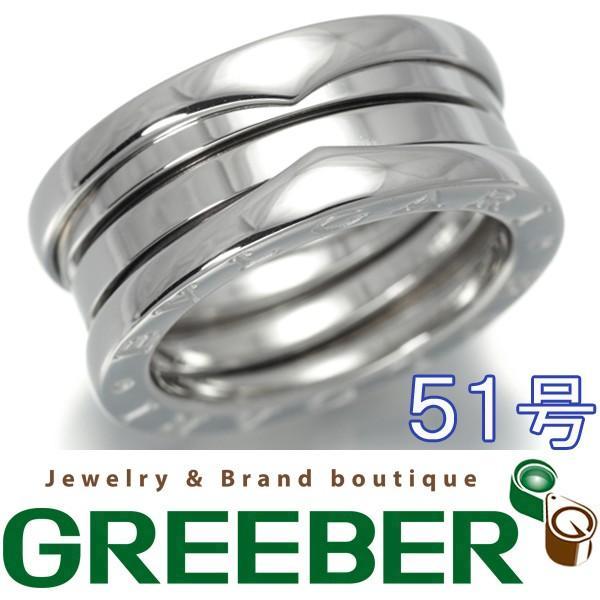 輝く高品質な ブルガリ 指輪 B-ZERO1 ビーゼロワン ビーゼロワン 指輪 3バンド K18WG K18WG 51号 BLJ 限界値下げ品, 波佐見焼shop mignon:5c29b0fd --- airmodconsu.dominiotemporario.com