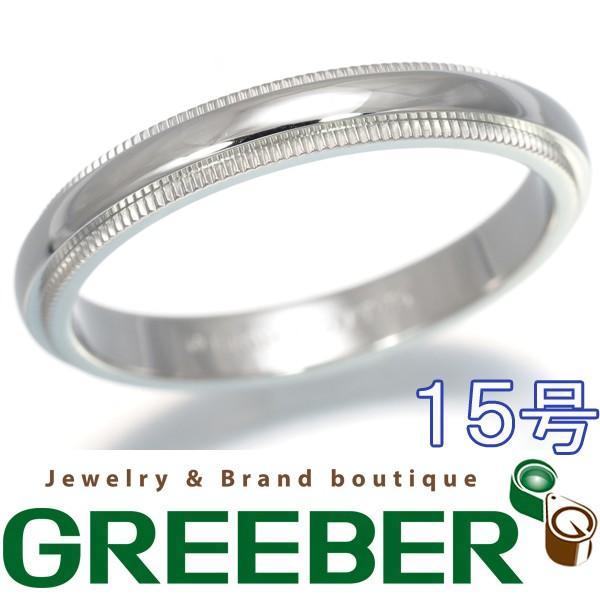 【現金特価】 ティファニー 指輪 ミルグレイン 3.0mm幅 Pt950/プラチナ 15号 BLJ 限界値下げ品, 高津区 72acf239