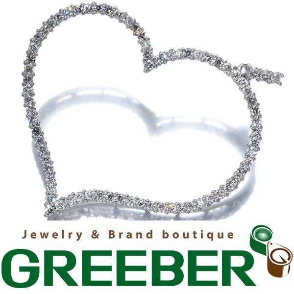 豪華で新しい ダイヤ ダイヤ ダイヤモンド 1.33ct 1.33ct ハートデザイン ペンダントトップ K18WG GENJ 限界値下げ品 限界値下げ品, シューズブティック ナナ:70582732 --- airmodconsu.dominiotemporario.com