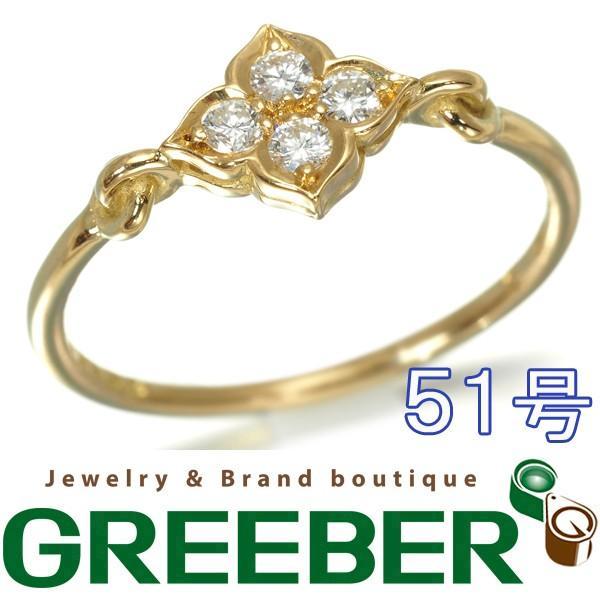 【メール便無料】 カルティエ リング 指輪 ダイヤ ダイヤモンド ヒンドゥ K18YG 51号 BLJ, カッティングシートWEB SHOP b81fdd5e