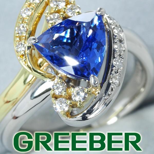 大人気新品 タンザナイト ダイヤ 1.73ct ダイヤ ダイヤモンド 指輪 0.27ct リング ダイヤモンド 指輪 Pt900/プラチナ/K18YG GENJ, コスプレ衣装ウィッグのUNO:72bb997a --- airmodconsu.dominiotemporario.com