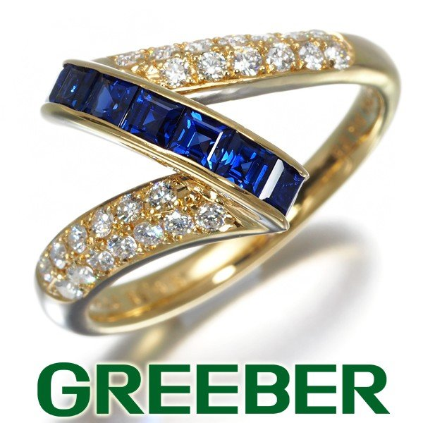 魅力の ポーラ BLJ/GENJ リング 指輪 0.25ct サファイア 0.65ct ダイヤ 13号 ダイヤモンド 0.25ct 13号 K18YG BLJ/GENJ, 飯田市:a6a70960 --- airmodconsu.dominiotemporario.com