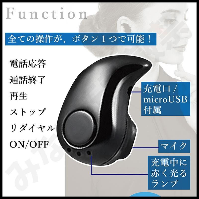 Bluetooth ワイヤレスイヤホン 片耳 ヘッドセット ミニイヤホン 通話 音楽 コードレス 充電式 ポイント消化 greedtown 03