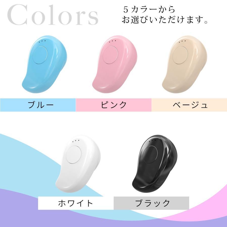 Bluetooth ワイヤレスイヤホン 片耳 ヘッドセット ミニイヤホン 通話 音楽 コードレス 充電式 ポイント消化 greedtown 04