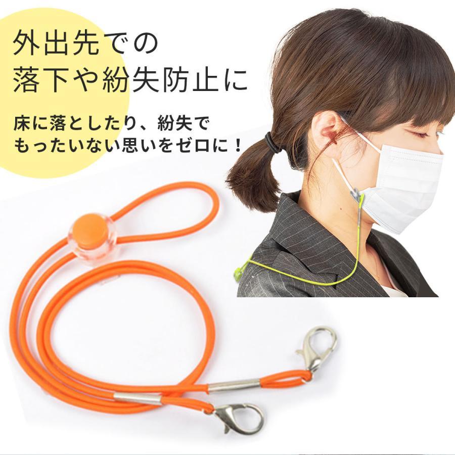 マスク ストラップ マスクバンド ゴム素材 ネックストラップ  耳痛防止 マスク紐 調節可能 お洒落 かわいい|greedtown|02