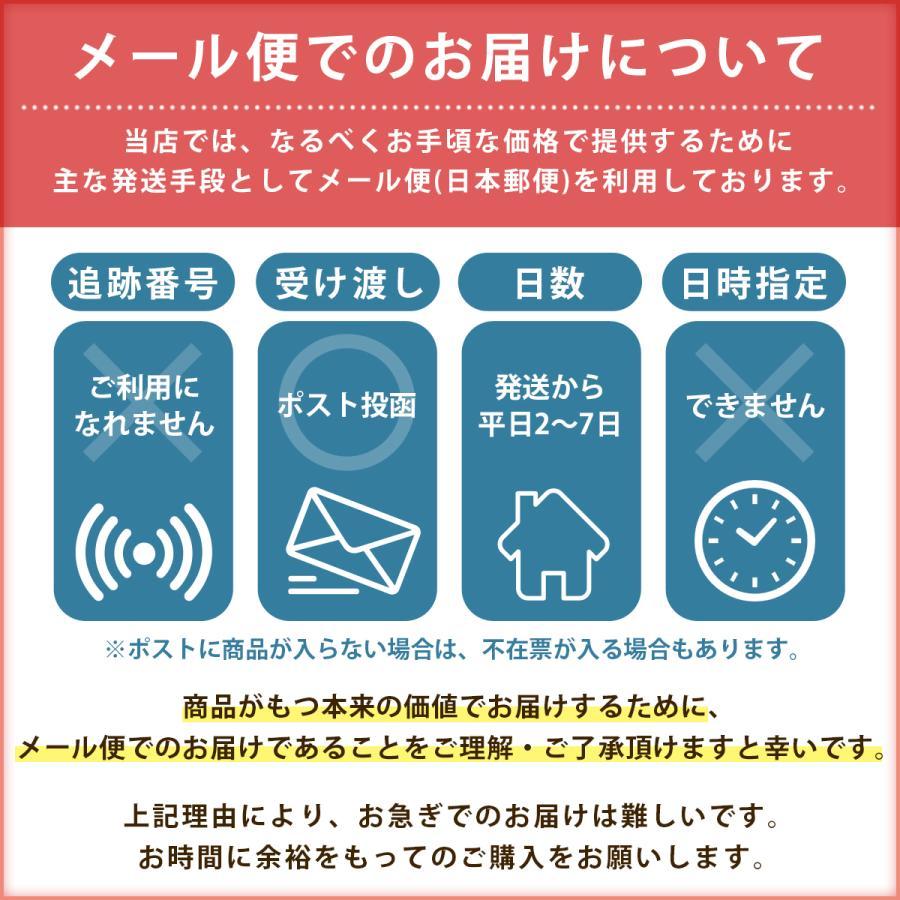 マスク ストラップ マスクバンド ゴム素材 ネックストラップ  耳痛防止 マスク紐 調節可能 お洒落 かわいい|greedtown|11
