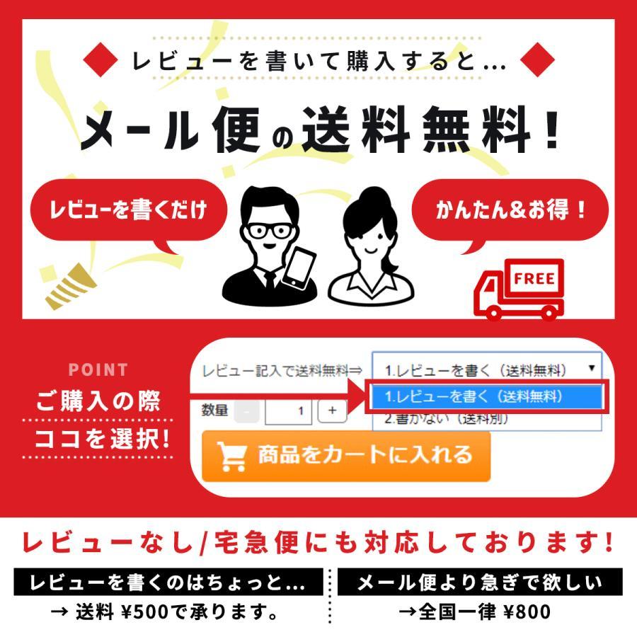 マスク ストラップ マスクバンド ゴム素材 ネックストラップ  耳痛防止 マスク紐 調節可能 お洒落 かわいい|greedtown|12