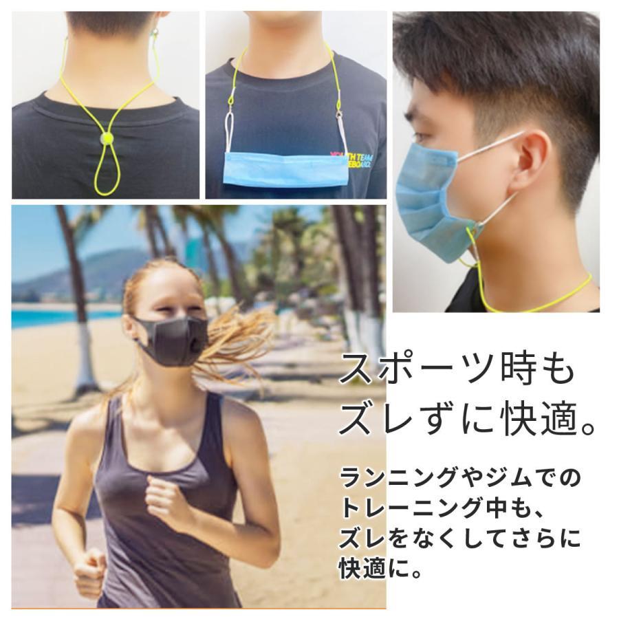 マスク ストラップ マスクバンド ゴム素材 ネックストラップ  耳痛防止 マスク紐 調節可能 お洒落 かわいい|greedtown|04