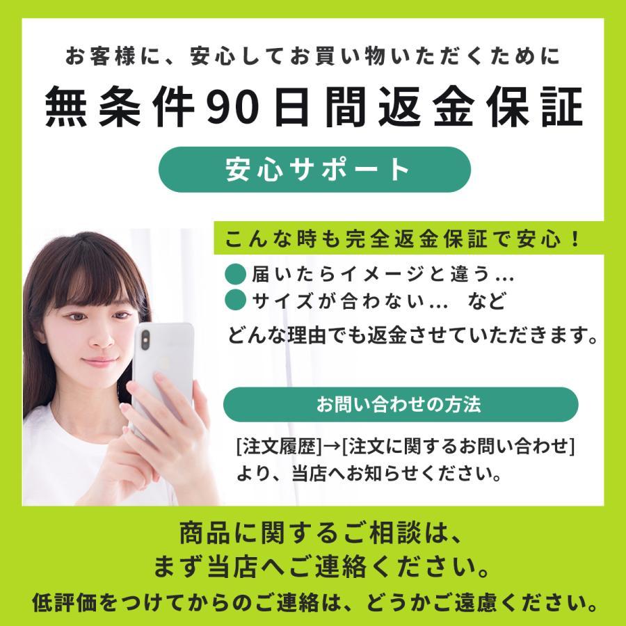 マスク ストラップ マスクバンド ゴム素材 ネックストラップ  耳痛防止 マスク紐 調節可能 お洒落 かわいい|greedtown|10