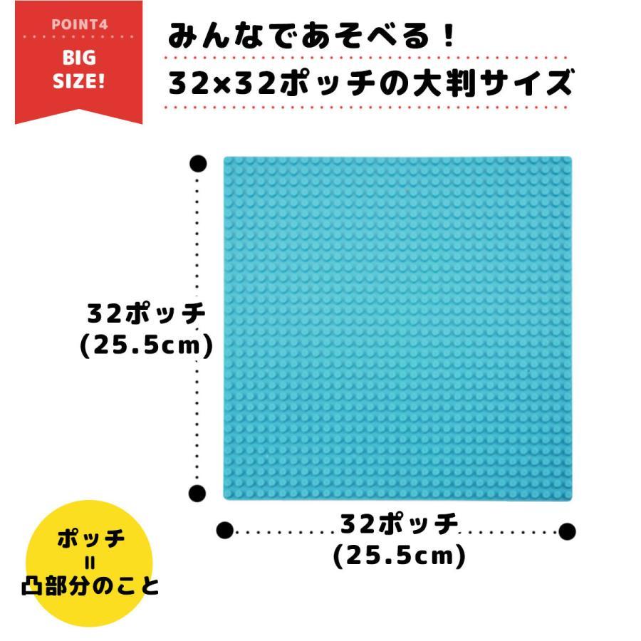 ブロック 基礎板 1枚 互換品 レゴ LEGO 32×32ボッチ  25.5×25.5cm おもちゃ|greedtown|04
