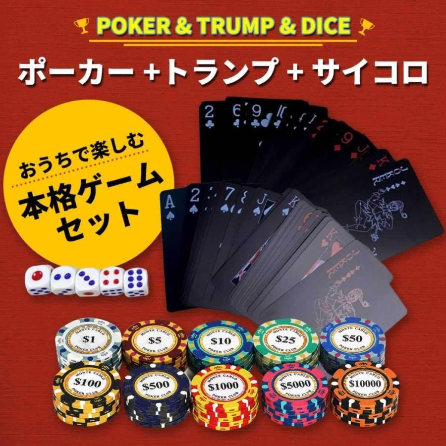 ポーカーゲーム ポーカーチップ