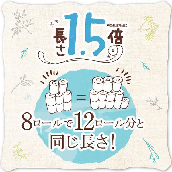 地域限定☆送料無料 トイレットペーパー ボタニカルシャワー 1.5倍長巻き ダブル 64ロール(8ロール×8パック)ジャスミンの香り 丸富製紙 3046|green-consumer-shop|04