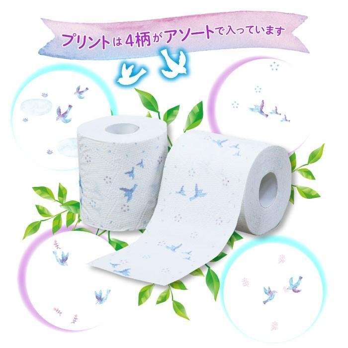 地域限定☆送料無料 トイレットペーパー Hanataba グリーンブリーズ 森林浴 ダブル フレッシュグリーンの香り 丸富製紙 2632|green-consumer-shop|04