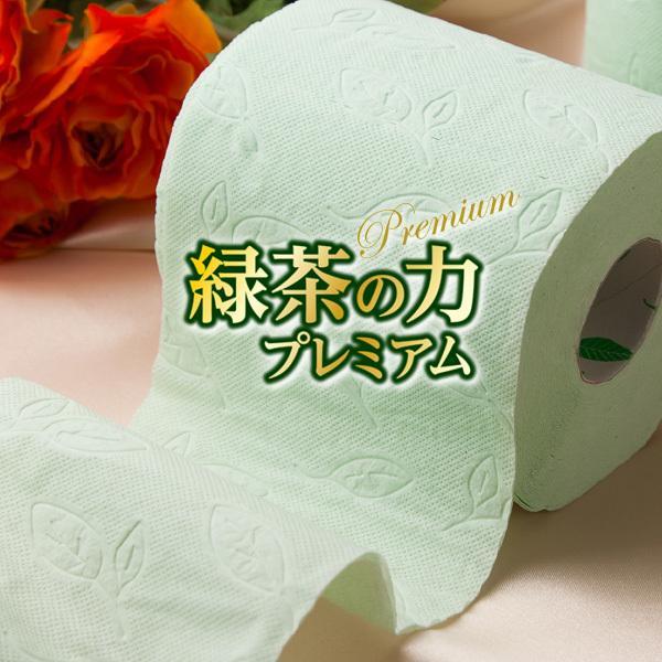 地域限定☆送料無料 トイレットペーパー まとめ買い 緑茶の力プレミアム 3枚重ね 12ロール 6パック入り(72ロール) 丸富製紙 2868 green-consumer-shop 07