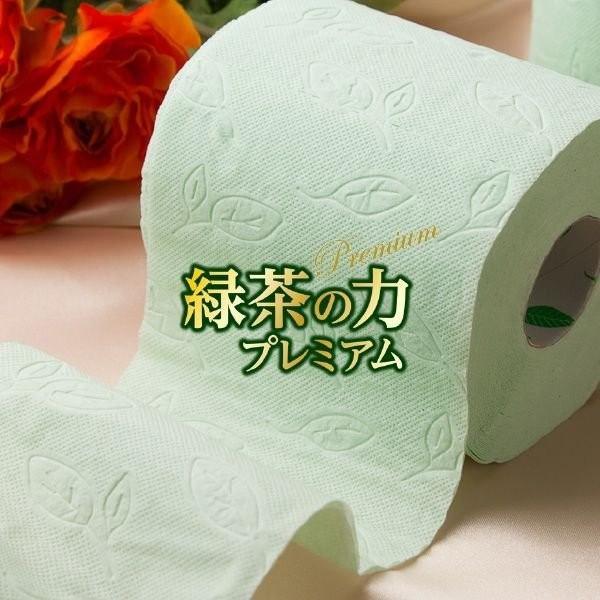 地域限定☆送料無料 初回限定価格 トイレットペーパー まとめ買い 緑茶の力プレミアム 30年のロングセラーが進化(3枚重ね)丸富製紙 2473|green-consumer-shop|07