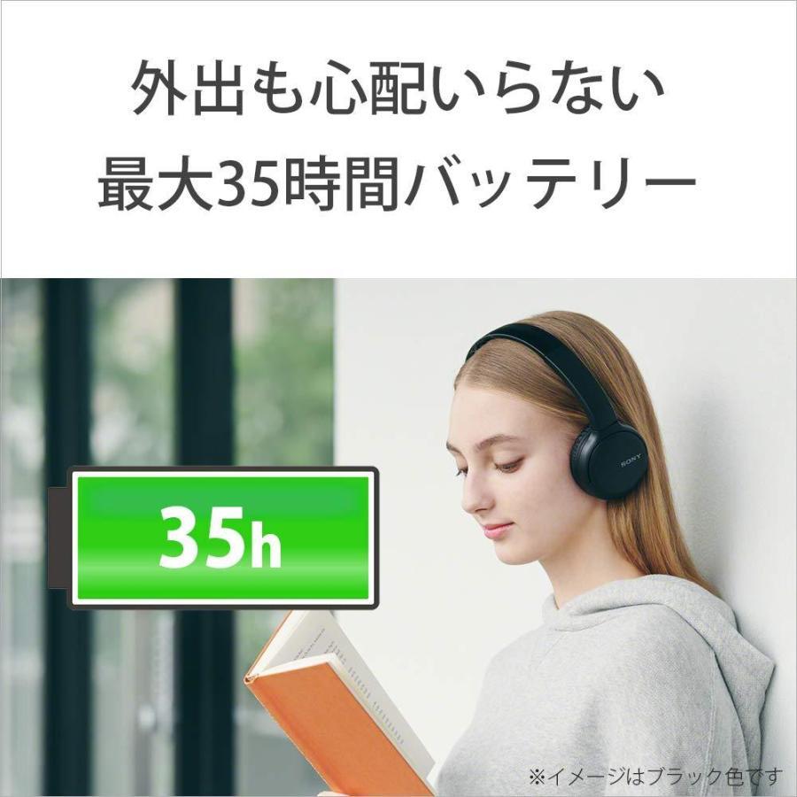 ソニー SONY ワイヤレスヘッドホン WH-CH510 : bluetooth / AAC対応 / 最大35時間連続再生 2019年モデル ホワイト WH-CH510 W|green-g-store|03