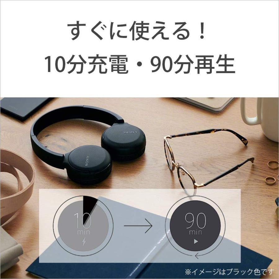 ソニー SONY ワイヤレスヘッドホン WH-CH510 : bluetooth / AAC対応 / 最大35時間連続再生 2019年モデル ホワイト WH-CH510 W|green-g-store|04