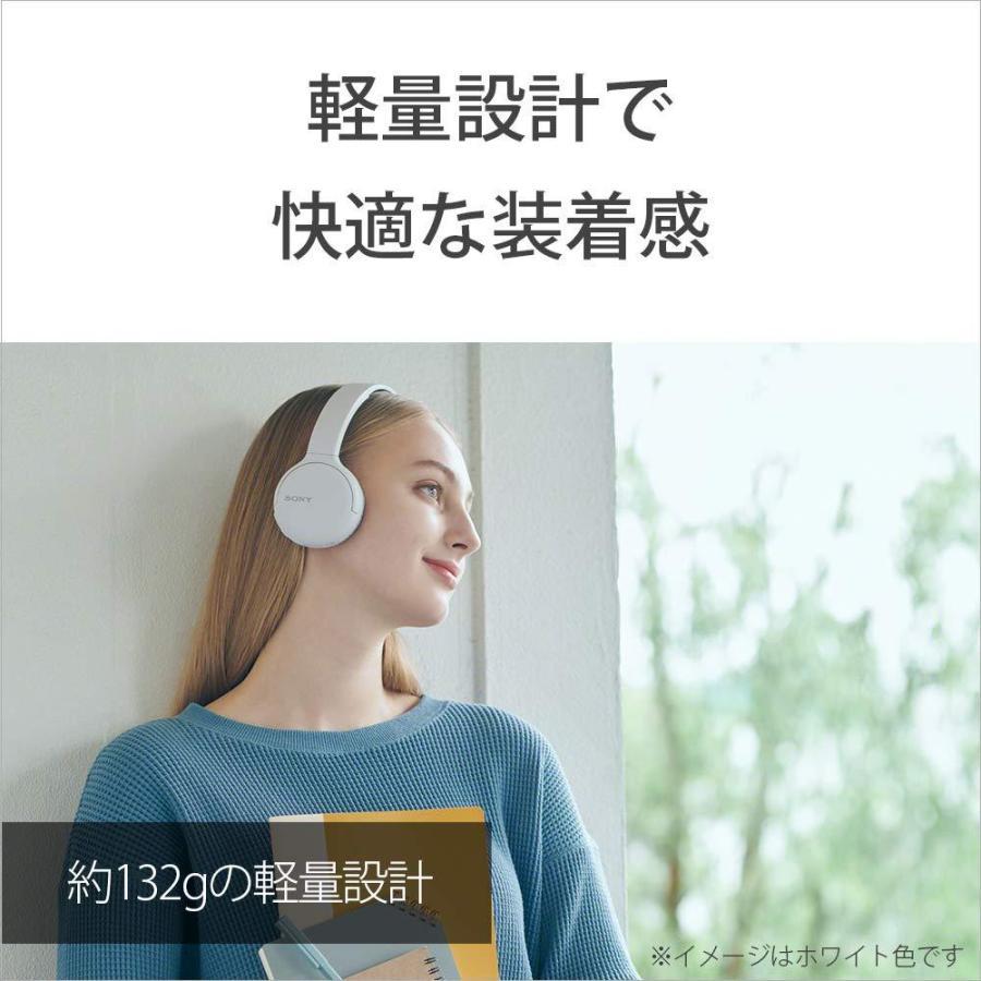 ソニー SONY ワイヤレスヘッドホン WH-CH510 : bluetooth / AAC対応 / 最大35時間連続再生 2019年モデル ホワイト WH-CH510 W|green-g-store|05