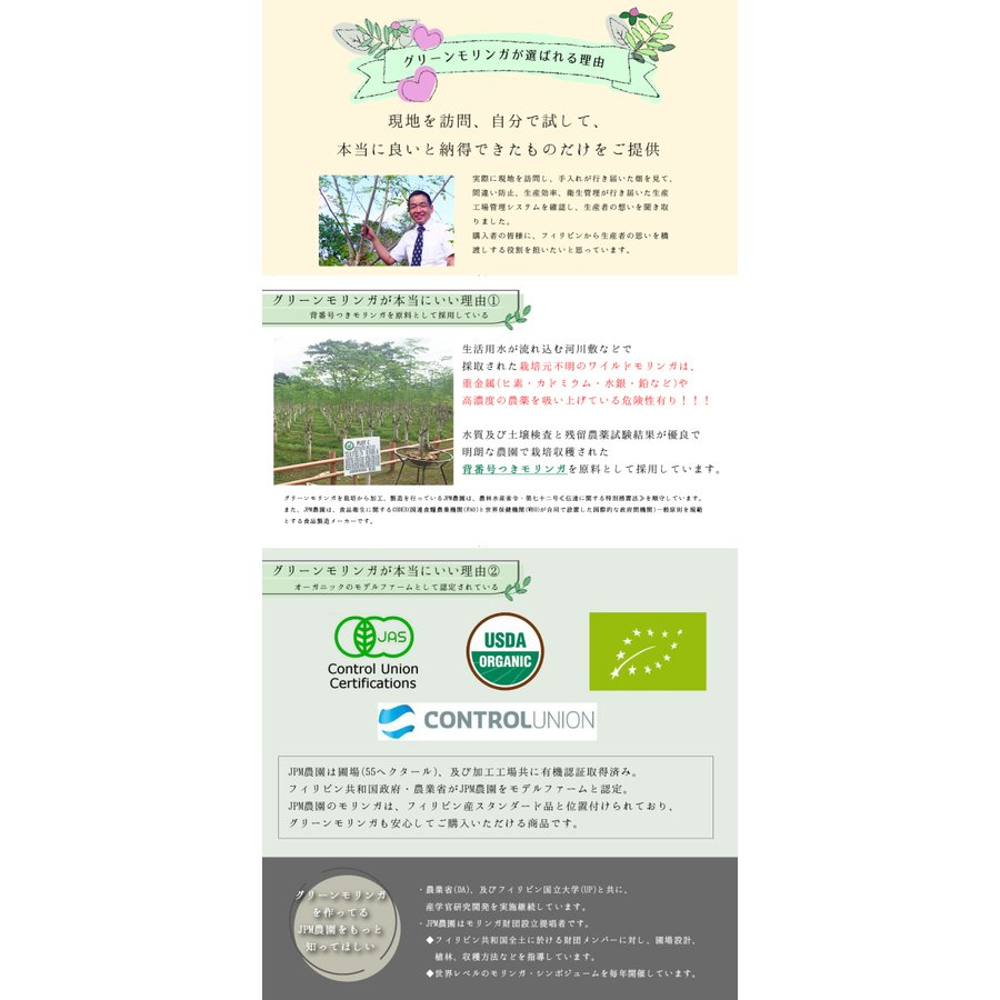 【グリーンモリンガ】モリンガカプセル(500mg×200カプセル) 葉100% スーパーフード 驚異的なGABA含有量 サプリメント 無農薬 無添加 奇跡の木|green-moringa|06