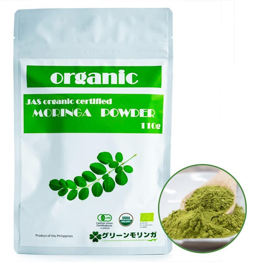 無農薬・無化学肥料のモリンガ葉100%使用・有機JAS認証(オーガニック)モリンガパウダー110g green-moringa