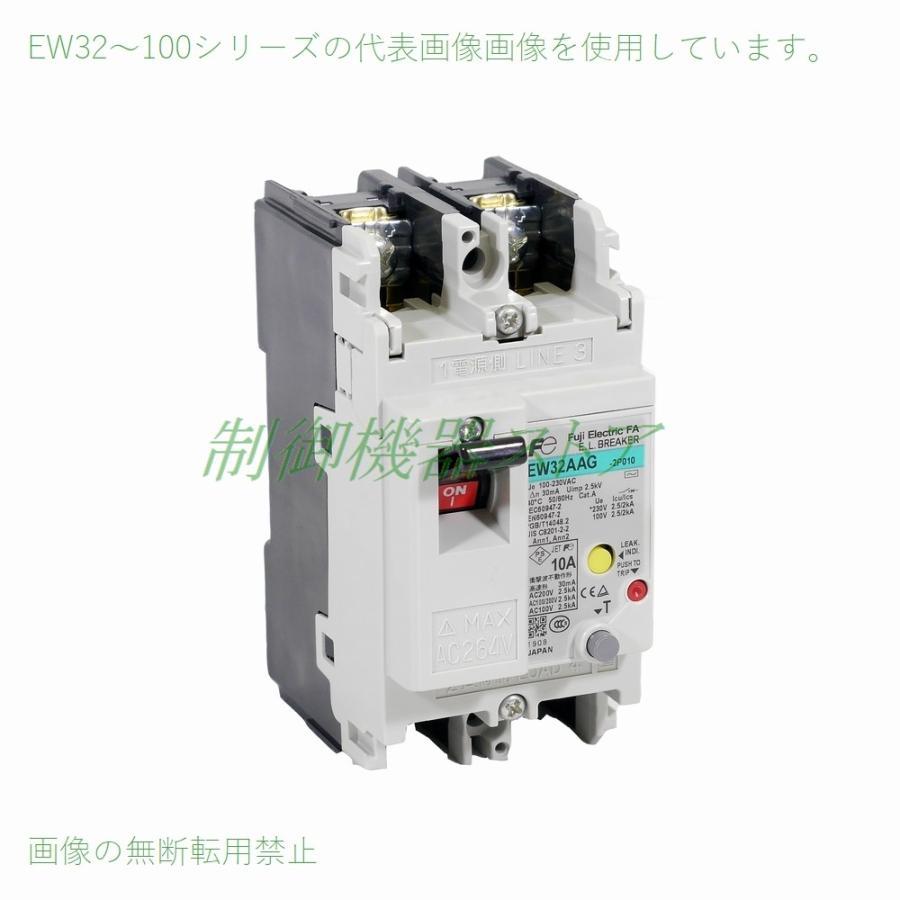 漏電 遮断 器 感度 電流