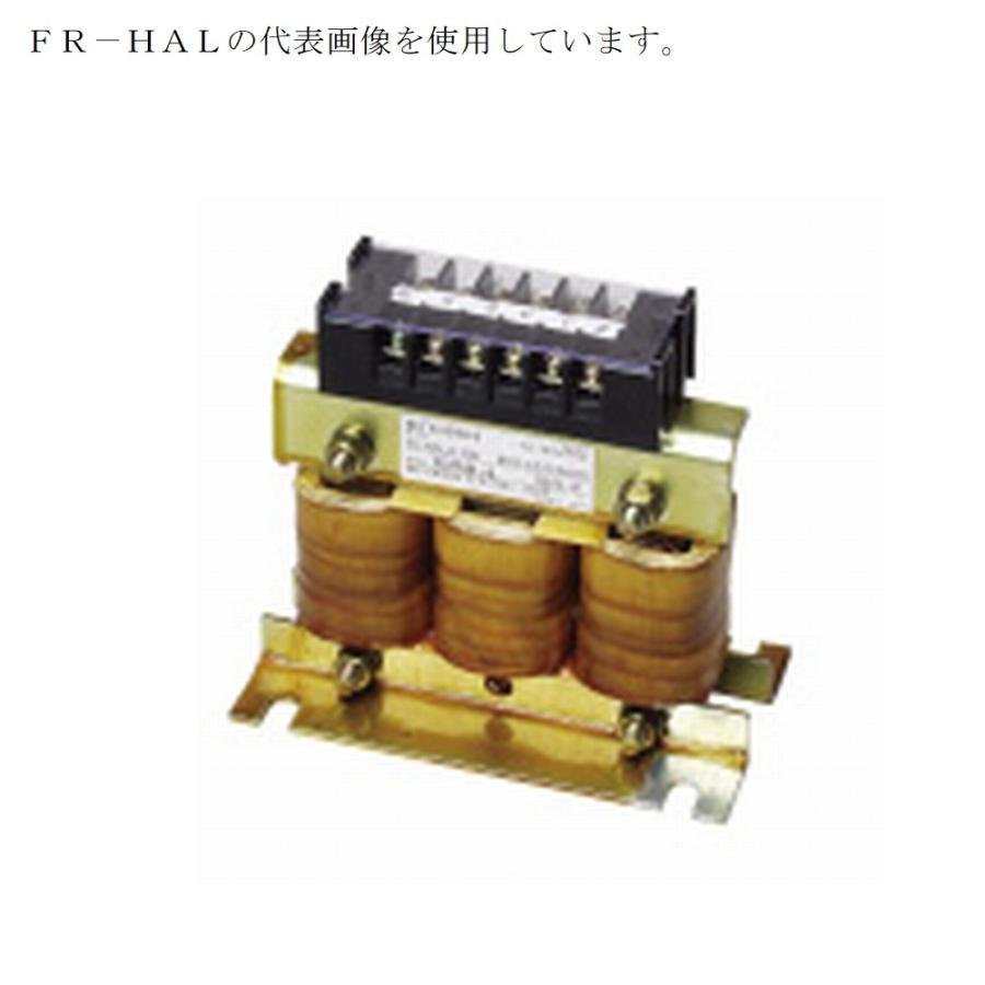 FR-HAL-22K 力率改善用ACリアクトル 適用インバータ:22kw 3相200v 三菱電機 FREQROLシリーズ