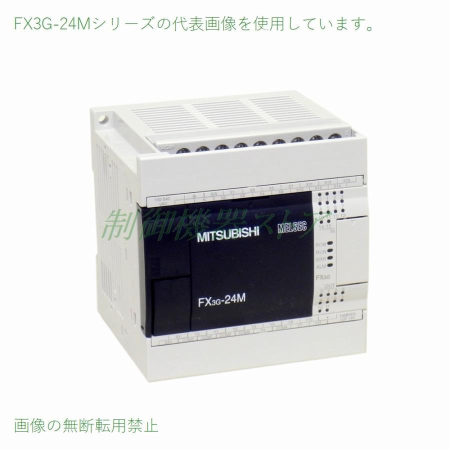 FX3G-24MR/ES AC電源・DC入力・リレー出力 三菱電機 マイクロシーケンサ MELSEC-Fシリーズ