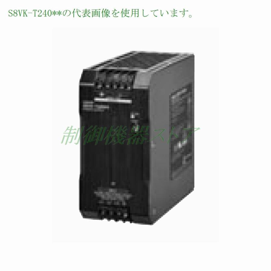 S8VK-T24024 3相AC380-480v入力・DC24v出力・容量:240w 棒端子タイプ オムロン スイッチングパワーサプライ