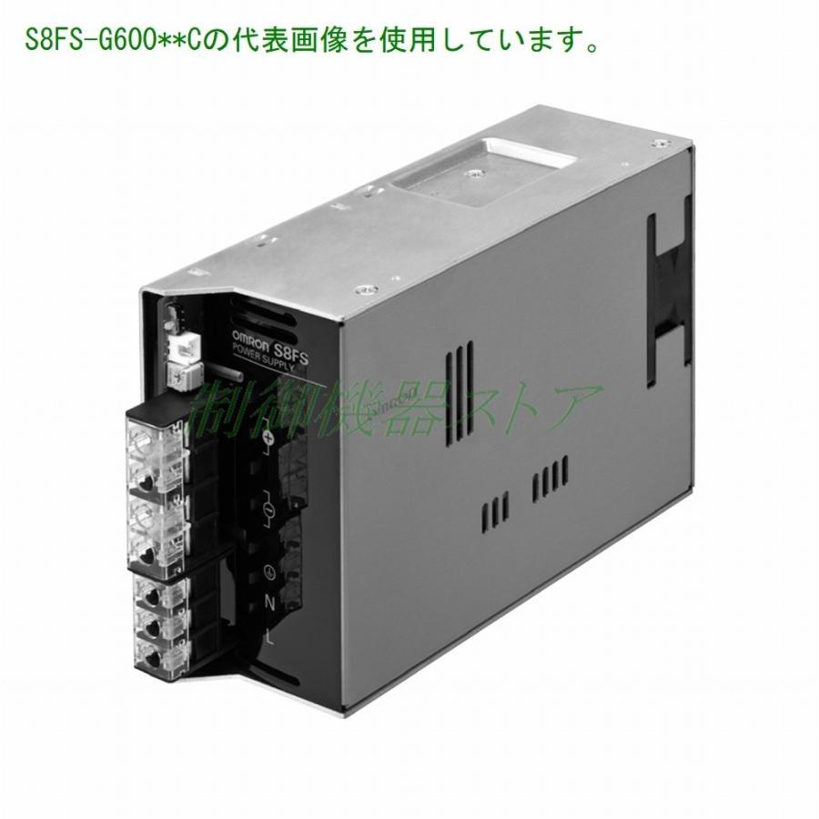 S8FS-G60048C 単相AC100-240v入力 DC48v出力 容量:600w 構造:カバー付/直取りつけ オムロン パワーサプライ