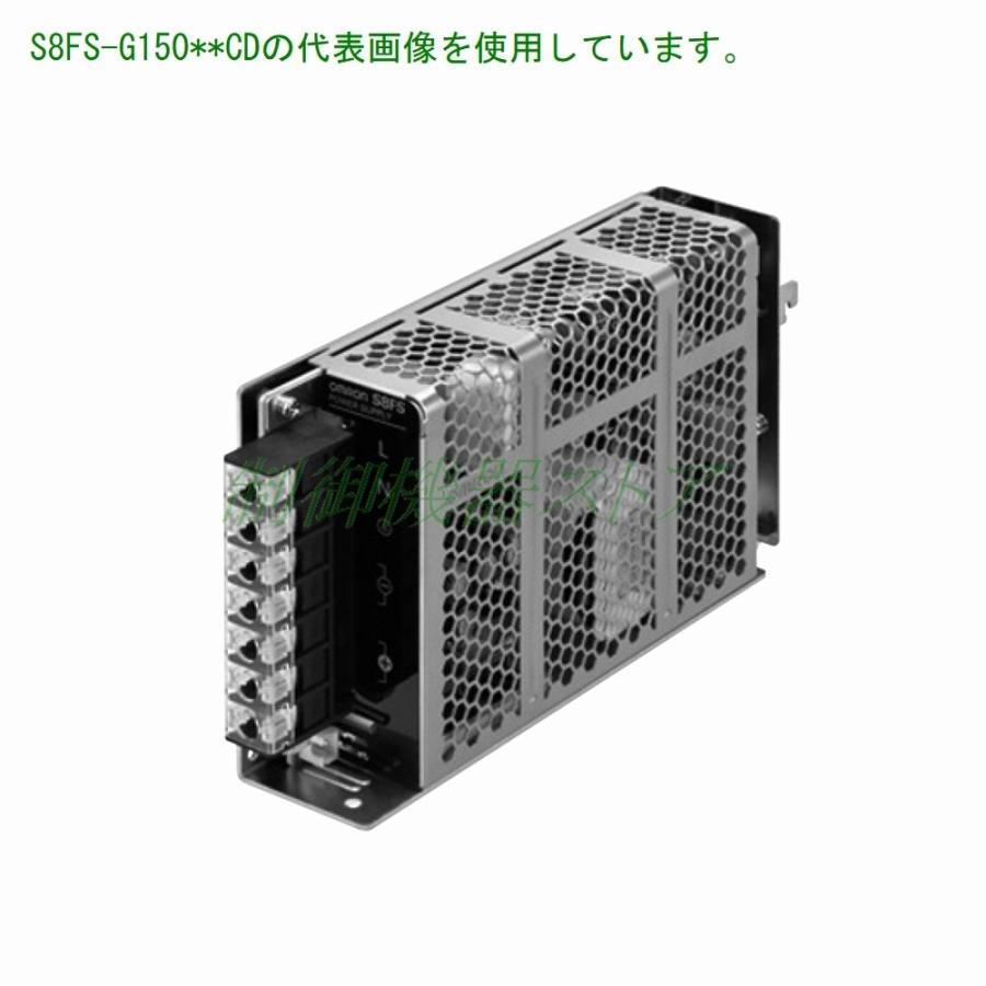 S8FS-G15012CD 単相AC100-240v入力 DC12v出力 容量:150w 構造:カバー付/レール取りつけ オムロン パワーサプライ