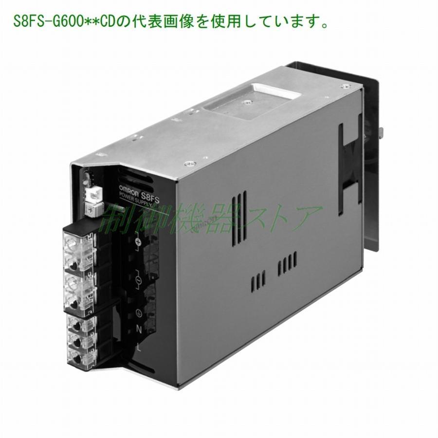 S8FS-G60015CD 単相AC100-240v入力 DC15v出力 容量:600w 構造:カバー付/レール取りつけ オムロン パワーサプライ