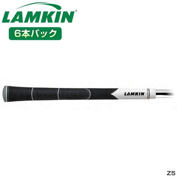 ラムキン グリップ Z5 6本パック