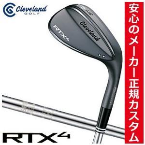 クリーブランドゴルフ RTX-4 ブラックサテン ウエッジ N.S.PRO 870GH DST for XXIO シャフト 特注カスタムクラブ